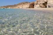 Armathia Beach Crystal and Clear Waters